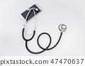 원격의료, 원격진료, 스마트폰과 청진기, 건강관리 47470637