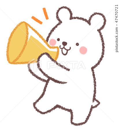 北极熊欢呼 47470721