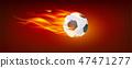 ball fire fireball 47471277