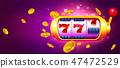 777,เหรียญ,เกม 47472529
