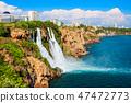 Duden waterfall park in Antalya 47472773