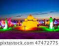 Antalya Sandland Sand Sculpture Museum 47472775