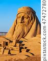 Antalya Sandland Sand Sculpture Museum 47472780
