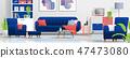 室内装饰 房间 家具 47473080