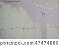 Old painted cement wall with all the old colors 47474880