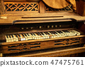 Old vintage broken piano with missing keys 47475761