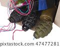 Improvised Explosive Device in mailbox 47477281