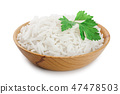 rice in a wooden bowl isolated on white background. Top view. Flat lay 47478503