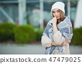 Cold and flu. Woman get sick and cough, wearing autumn clothes 47479025