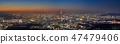 남한산성 행궁과 서울야경 47479406