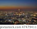 남한산성 행궁과 서울야경 47479411