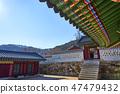 남한산성 행궁과 서울야경 47479432