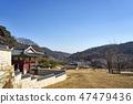 남한산성 행궁과 서울야경 47479436