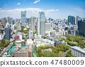 【도쿄 타워의 전망] 47480009