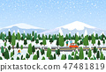 景色 雪 冬天 47481819