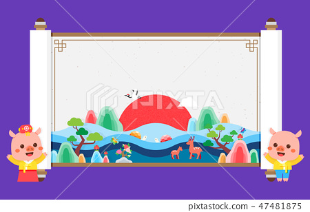 2019 New Year banner, greeting card design template. Year of the pig vector illustration. 010 47481875
