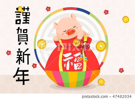 2019, year of the pig with cute cartoon pig banner, greeting card template vector illustration 007 47482034