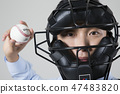 Businessman with various sports, business concept photo. 211 47483820