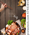 Food poster design 009 47483859