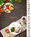 Food poster design 003 47483877