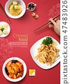 Food poster design 005 47483926