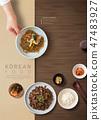 Food poster design 002 47483927