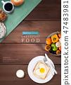 Food poster design 004 47483981