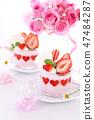 情人節草莓甜點 47484287