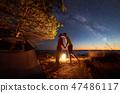 camping, tent, couple 47486117
