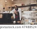 咖啡 工作 男性 47488524