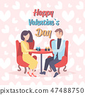 couple lovers sitting cafe table holding gift box presents happy valentines day celebration concept 47488750