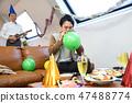 파티 준비 풍선 47488774