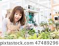 家庭中心植物園藝 47489296