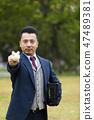 야구 공을 짓는 사업 47489381
