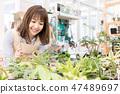 家庭中心植物園藝 47489697