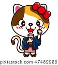 기운 고양이 47489989