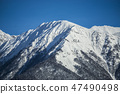 Beautiful mountain landscape view. Winter morning. Sunrise. 47490498