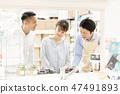 家居中心廚房陳列室改造新建築展廳 47491893