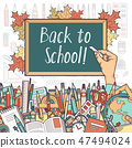 back to school 47494024
