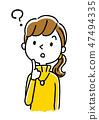 一個穿著高領毛衣的年輕女人:懷疑,想想 47494335