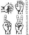 Hand, gestures, hand 47495857