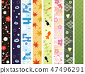 Japanese Pattern Line 1 47496291