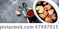 Marinated meat in soy sauce 47497015