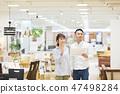 Home center couple shopping 47498284