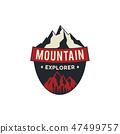 mountain logo vector 47499757