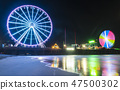steel pier with reflection at night,Atlantic city 47500302