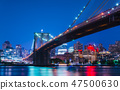 beautiful brooklyn bridge at night. 47500630