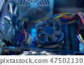 PC components in dust. macro CPU fan soft focus. It does not work, in dust and dirty. 47502130