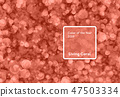 Living Coral color of the Year 2019. Bokeh background with coral in trendy color 47503334