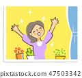 A woman glad 47503342